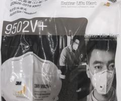 3M 9502V+ KN95 Particulate Respirator Face Mask, 25pcs/bag, big sale