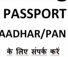 FASTAG, PASSPORT, AADHAR, PAN, VOTER ID SERVICES IN HAZARIBAGH, JHARKHAND.